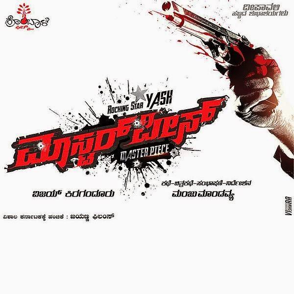 Master Piece 2014 Kannada Movie