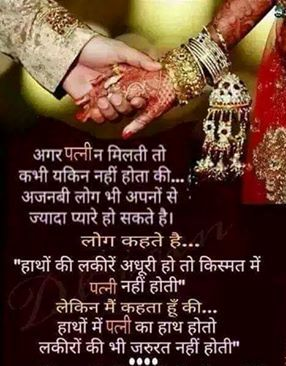 best love ishq romantic shayari for jeevansathi
