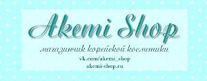 Магазинчик корейской косметики