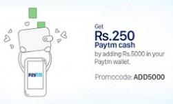 paytm-wallet-rs-250-cashback-on-deposit-of-rs-5000
