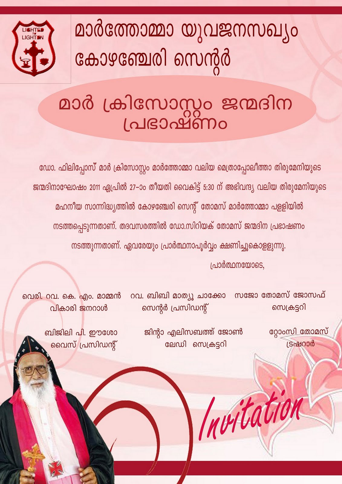 mar thoma yuvajana sakhyam kozhencherry centre april 2011 sample birthday speech 1131x1600