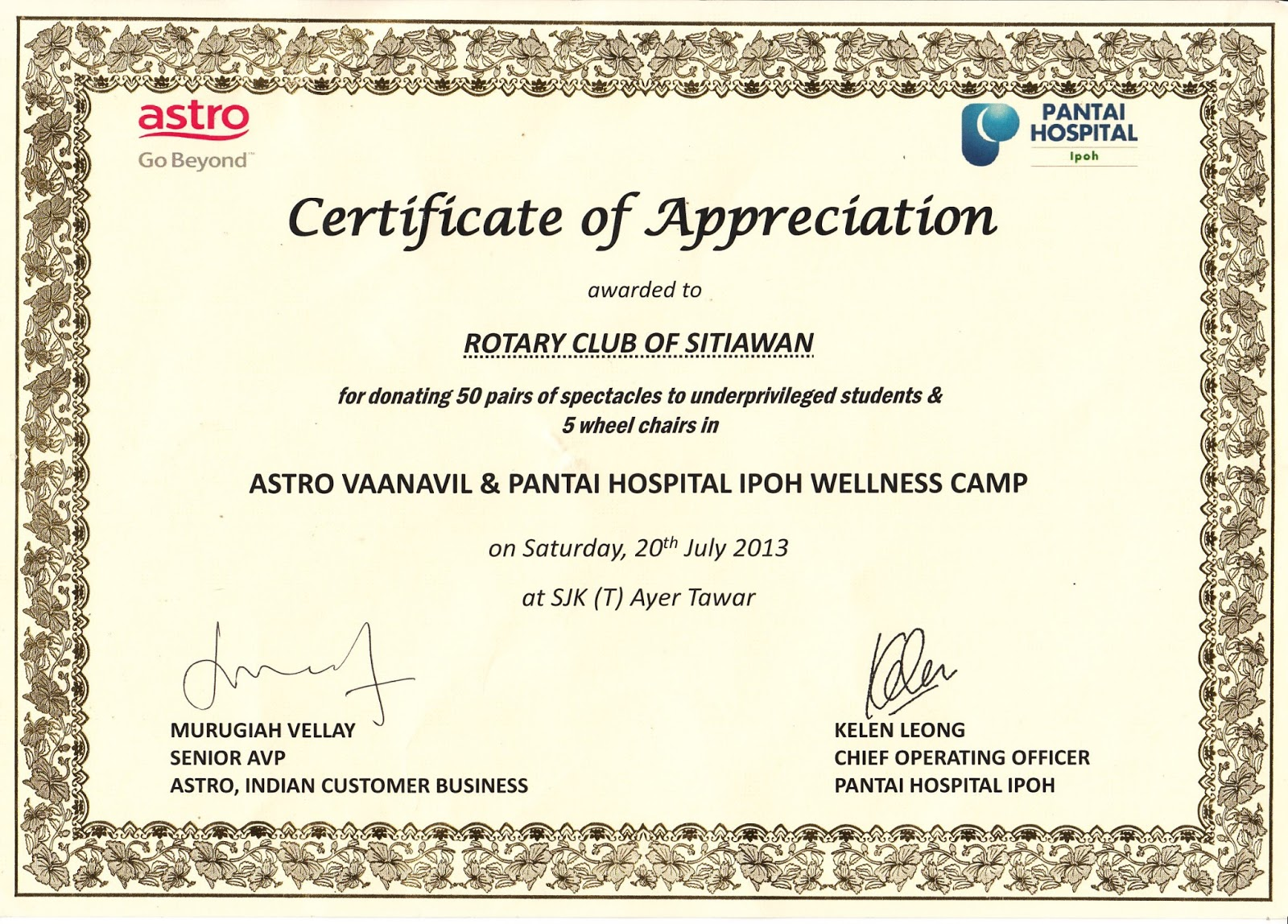 Rotary club of sitiawan chartered on 2013 for Rotary certificate of appreciation template