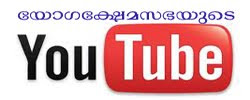 Sabha on Youtube