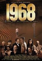 Σινεμά: 1968,  Eλληνική ταινία,2018, σκηνοθεσία Τάσος Μπουλμέτης