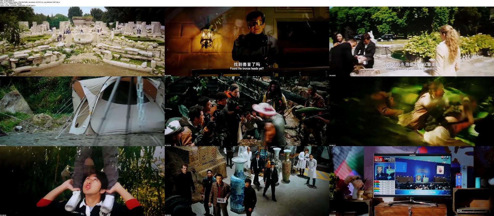 zodiac movie online with english subtitles