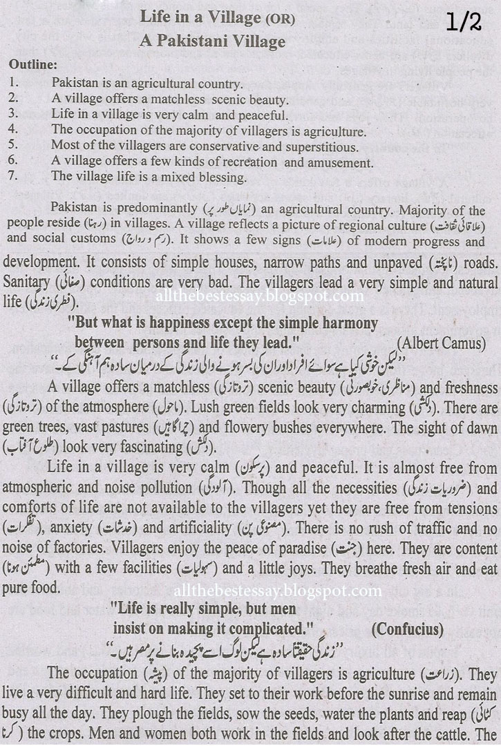 essay on life in a pakistani village Life of pakistani villagers crime in pakistan essay - the world has evolved into a system which has a sophisticated set of laws encompassing our lives in this.