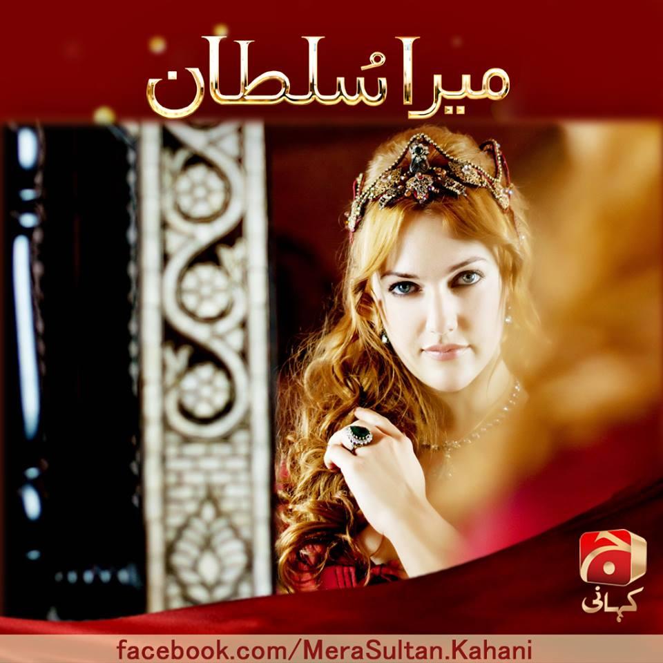 Mera Sultan Geo Kahani Drama