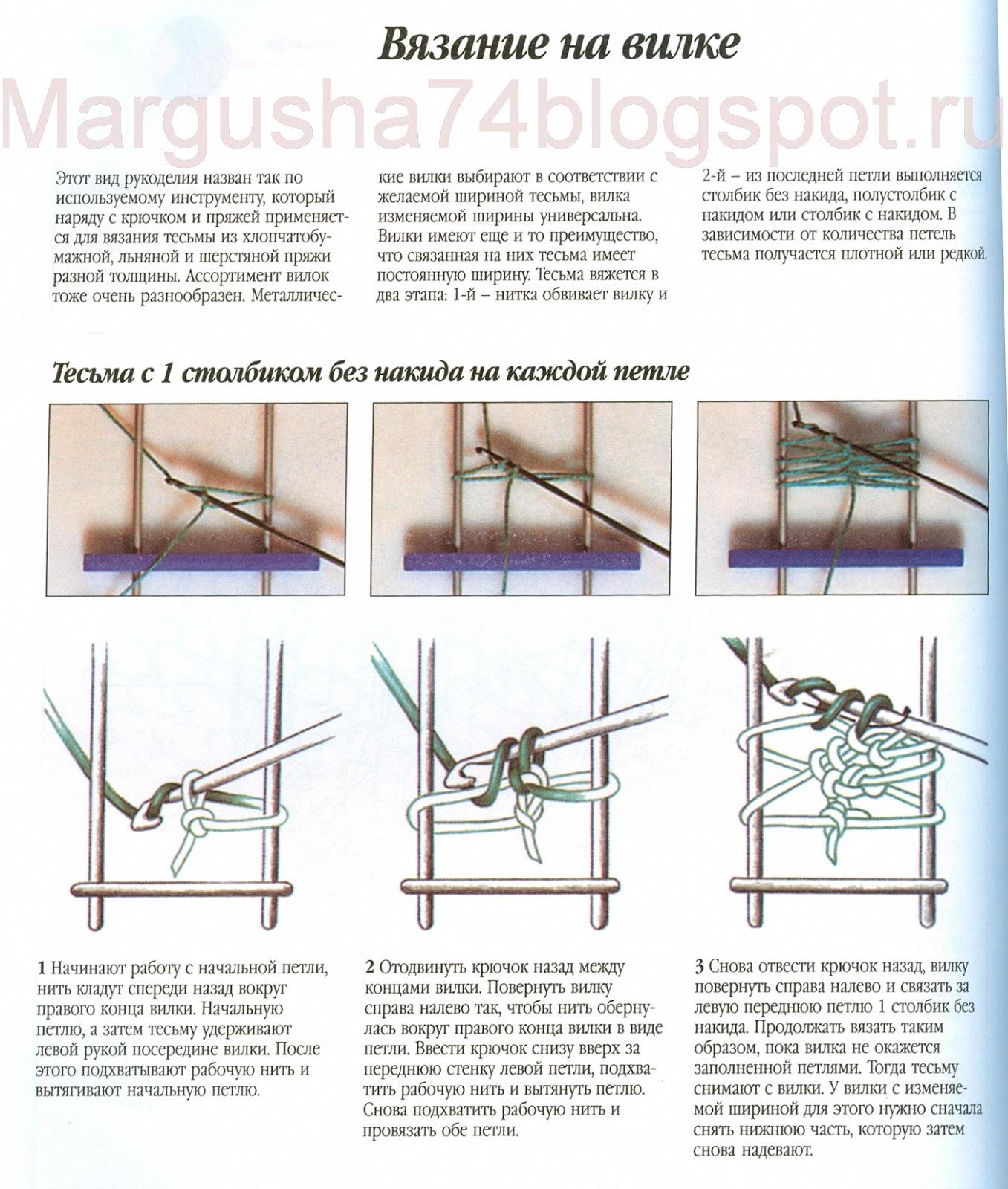Ютуб вязание на вилке 8 фотография