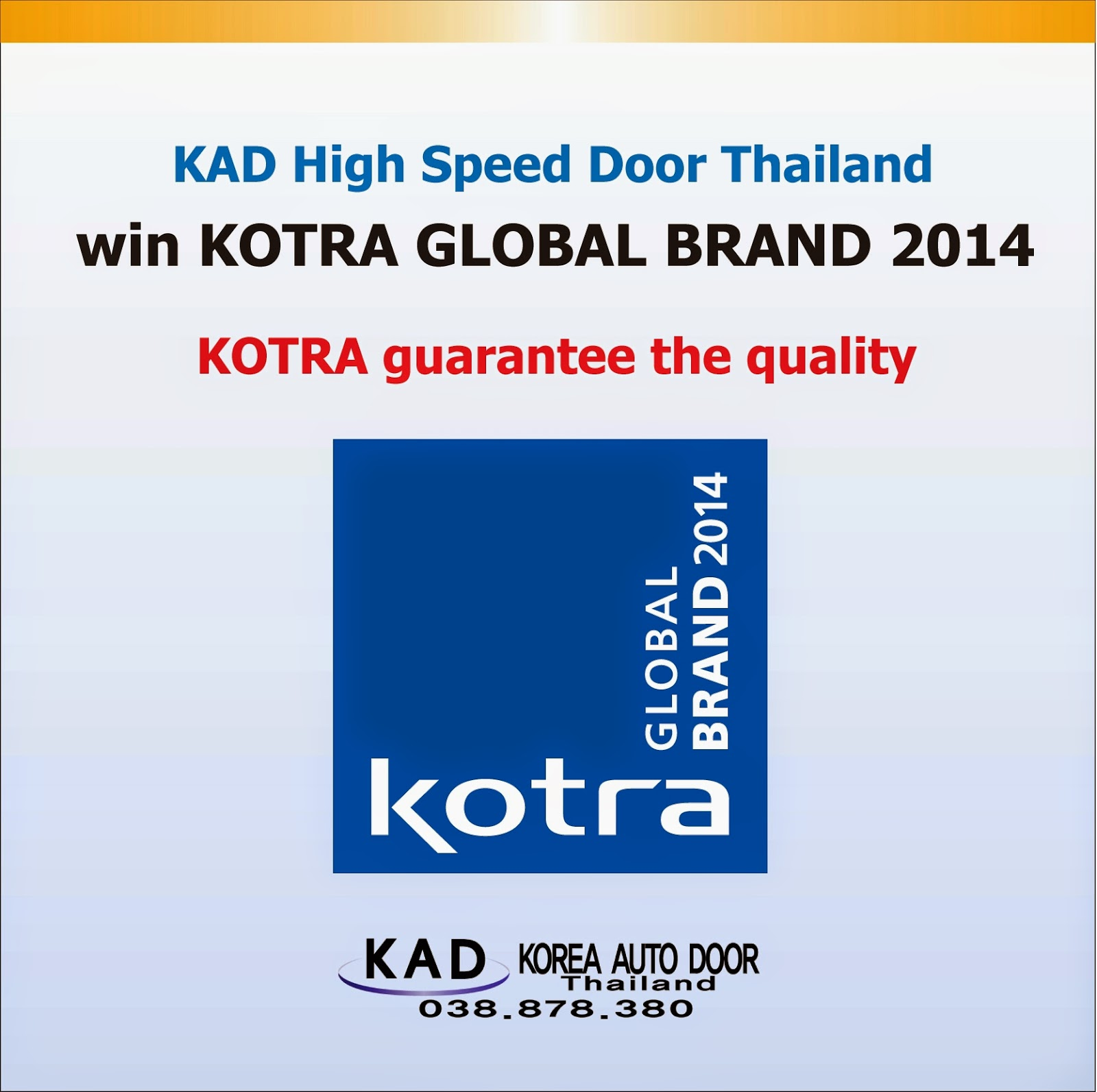 KAD high speed door awarded KOTRA global brand