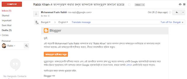 broken Bengali font