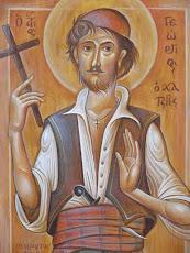 Άγιος Γεώργιος ο Χατζής(Καρατζασού)