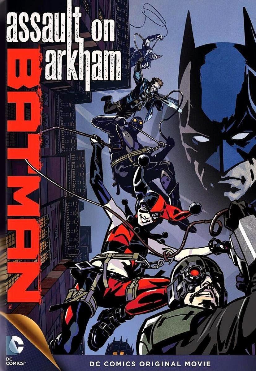 Batman: El asalto de Arkham – DVDRIP LATINO