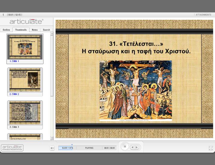 http://ebooks.edu.gr/modules/ebook/show.php/DSGYM-B118/381/2539,9862/extras/Html/kef4_en31_eisagogiki_parousiasi_popup.htm