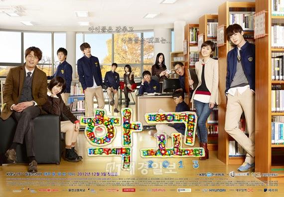 Drama Korea school 2013