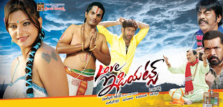 Love Idiots Movie Wallpapers, Posters, HQ Images