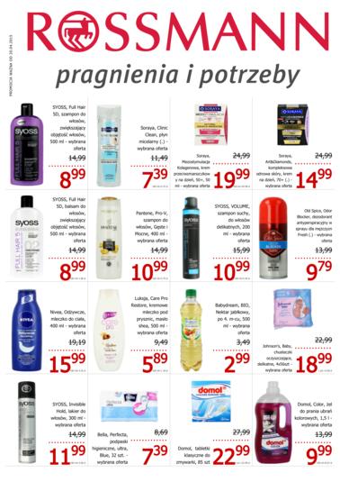 https://rossmann.okazjum.pl/gazetka/gazetka-promocyjna-rossmann-20-04-2015,13173/1/