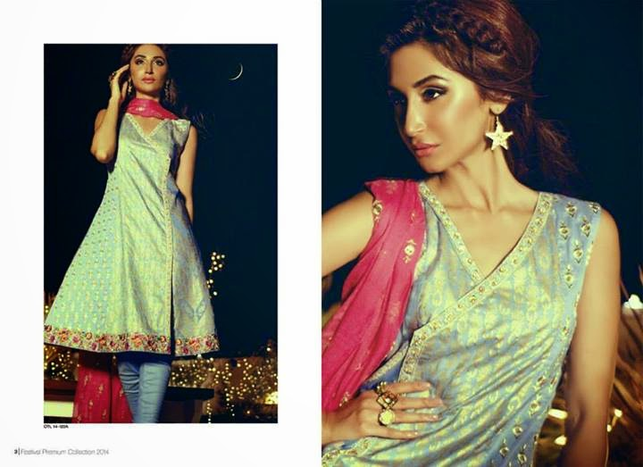Orient Textiles - Eid Festival Collection hira tareen