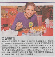 HKDN &#8211; Local 07/12/2012