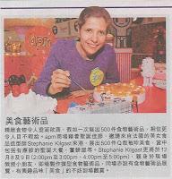 HKDN – Local 07/12/2012