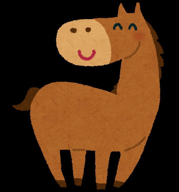 ... 笑っている馬のイラストです : 午年 イラスト : イラスト