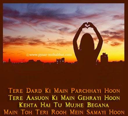 Hindi Shayari Dosti In English Love Romantic Image SMS Photos Impages ...