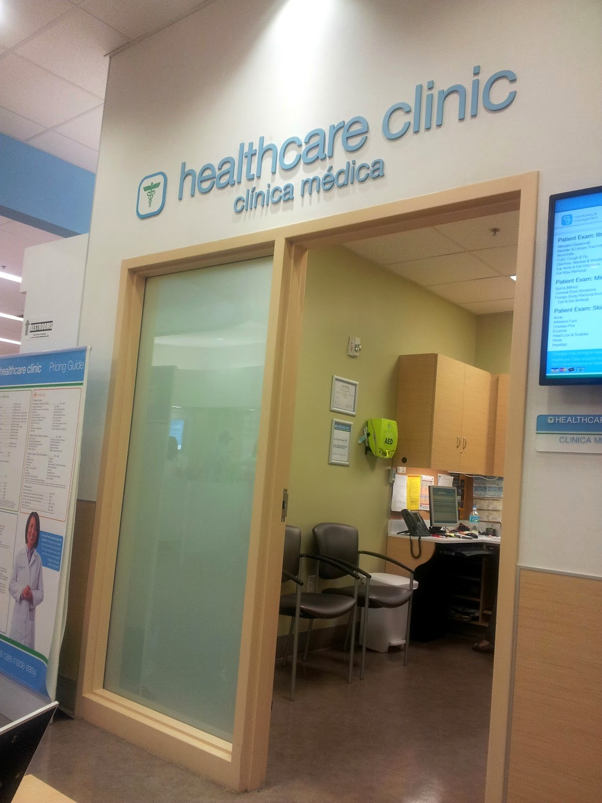 #HealthcareClinic #shop #CollectiveBias