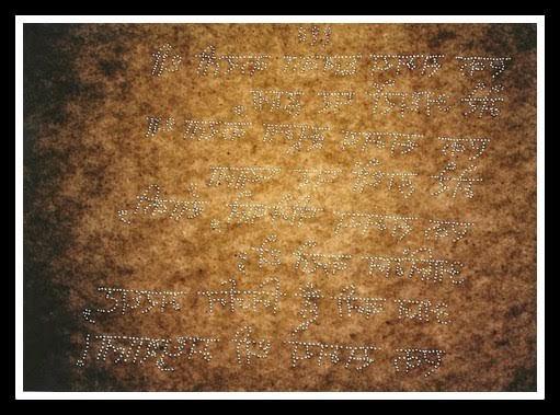 5-famous-books-in-world-india-सुई से लिखी मधुशाला