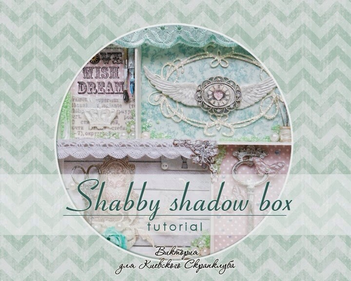 Shabby shadow box