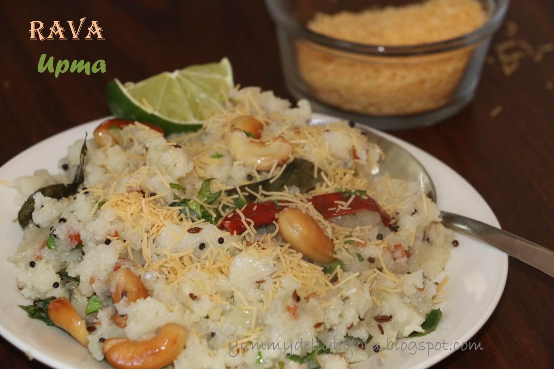 yummy delight for u: Upma recipe/ Rava (suji) upma recipe