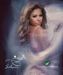 Shereen 2012