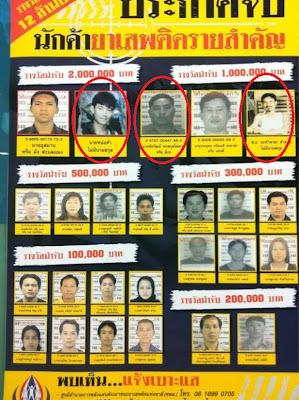 မူးယစ္ရာဇာ ၂၀ ေက်ာ္ ထုိင္းတြင္ ဆုေငြထုတ္၊ ျမန္မာ ၃ ဦးကုိ ေၾကးအမ်ားဆုံး ေပးမည္ – Thailand announces  $ 400,000 bounty for 25 drug smugglers