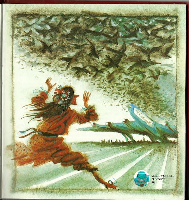 Детский художник СССР Георгий Юдин иллюстрации книжные из книг
