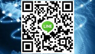 กรุณาแสกน Line QR Code ด้านล่างเพื่อเริ่มพูดคุยกับเราผ่านไลน์ (Line ID: allgoodsim)