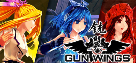Gun Wings PC Game Free Download