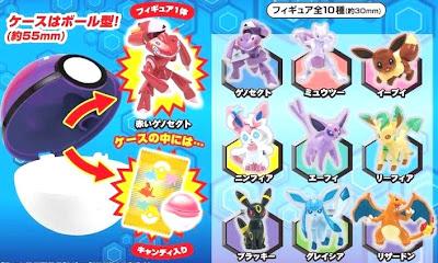 Pokemon Get Collecion Candy 2013 Movie version TTA