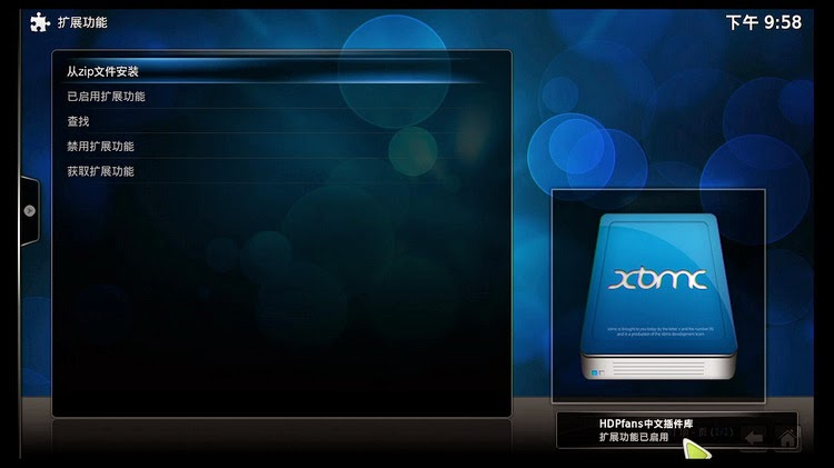 how to get xbmc on android