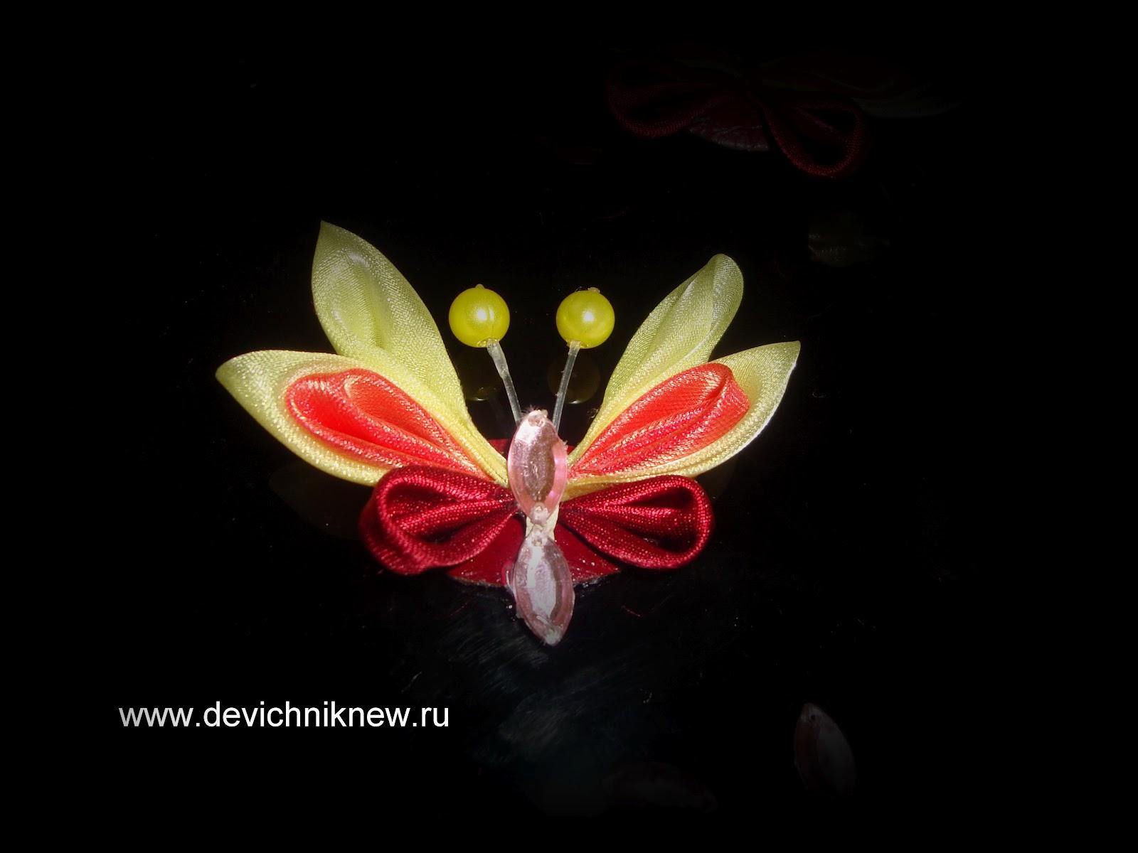 Бабочки своими руками из лент