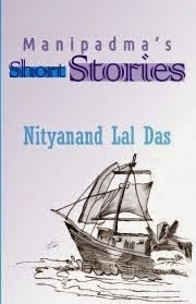 Manipadma's Short Stories