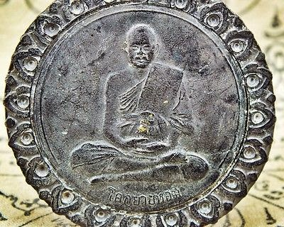 Real Magic Amulet Circle Coin Phra LP.Ngern Powerful Old Buddha Success