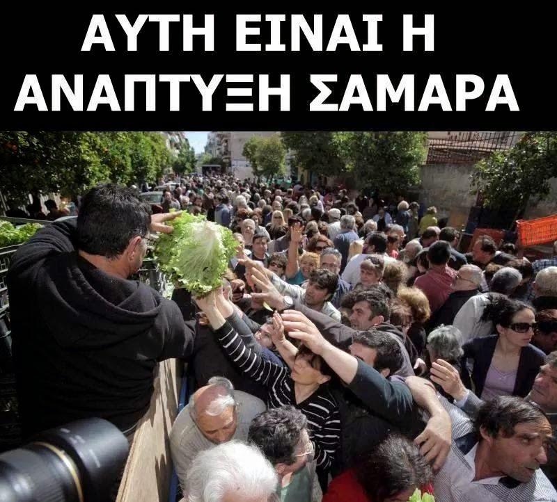 http://pizzesnapoli.blogspot.gr