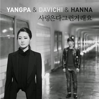 Lagu Korea Yang Pas Untuk Move On Dari Pacar dan Mengerti Artinya Cinta