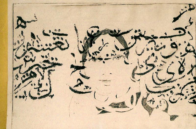 Arab Spring, Asmaa Mahfouz, 2011 aquatint study
