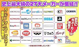 JumpFesta 2012 Companies
