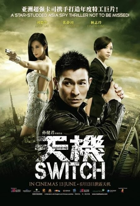 Switch คนคมล่าคม