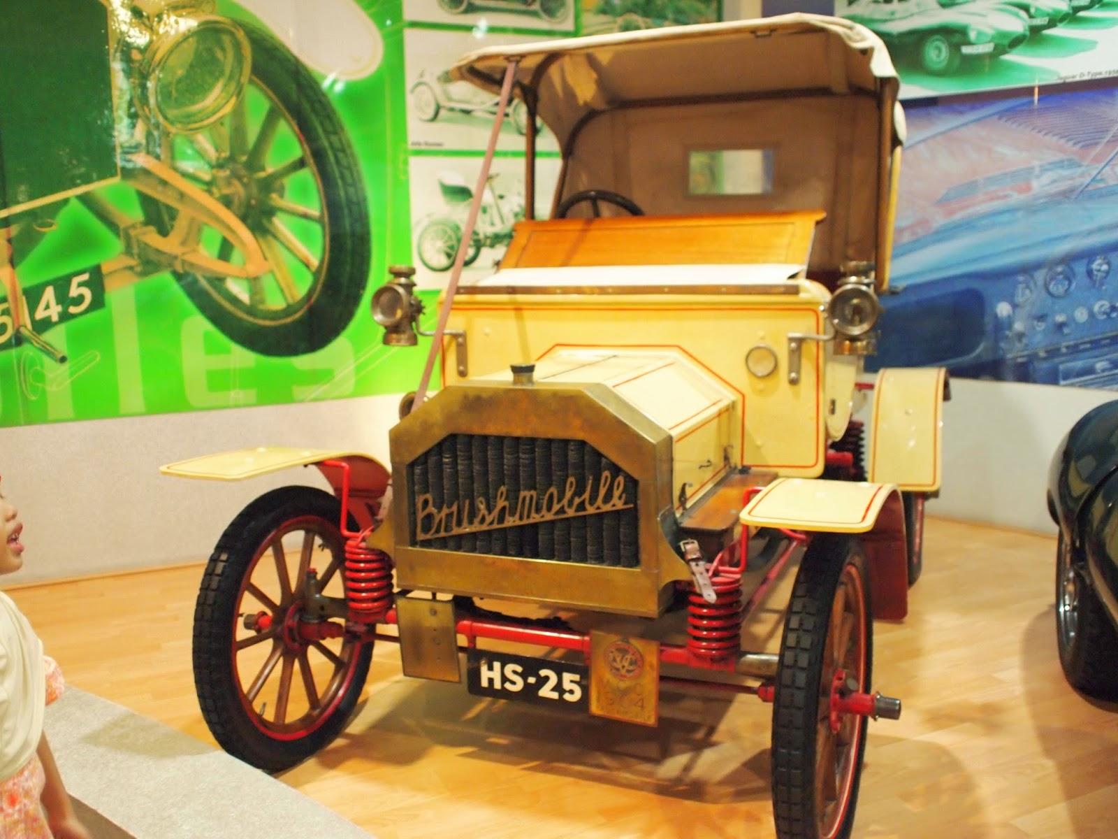 Muzium Automobil Nasional - Brush Mobile