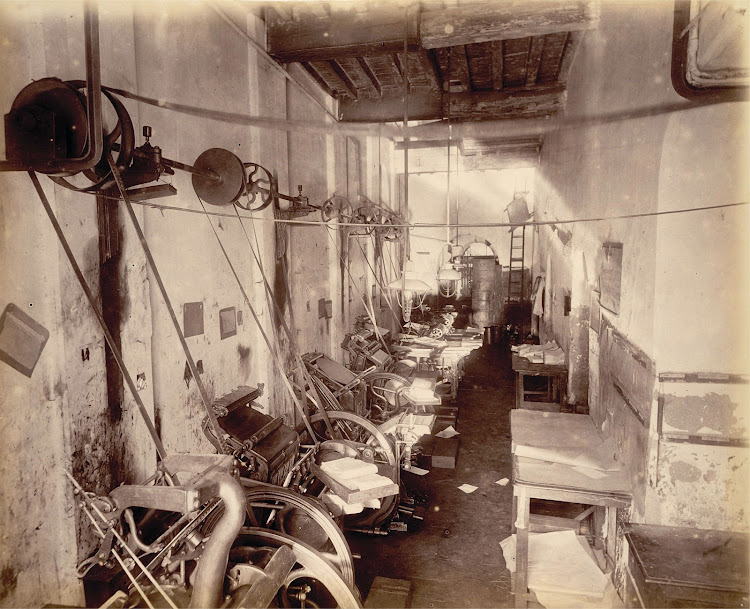 Machine room No.3