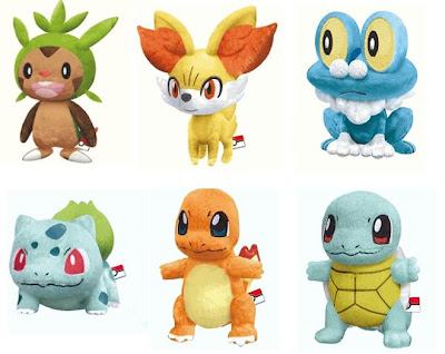 Pokemon Plush My Pokemon Collection Banpresto Oct 2013 from AnimeRao