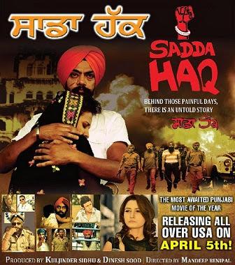 Sadda Haq (2013) DVDRip XviD 1CDRip [DDR]