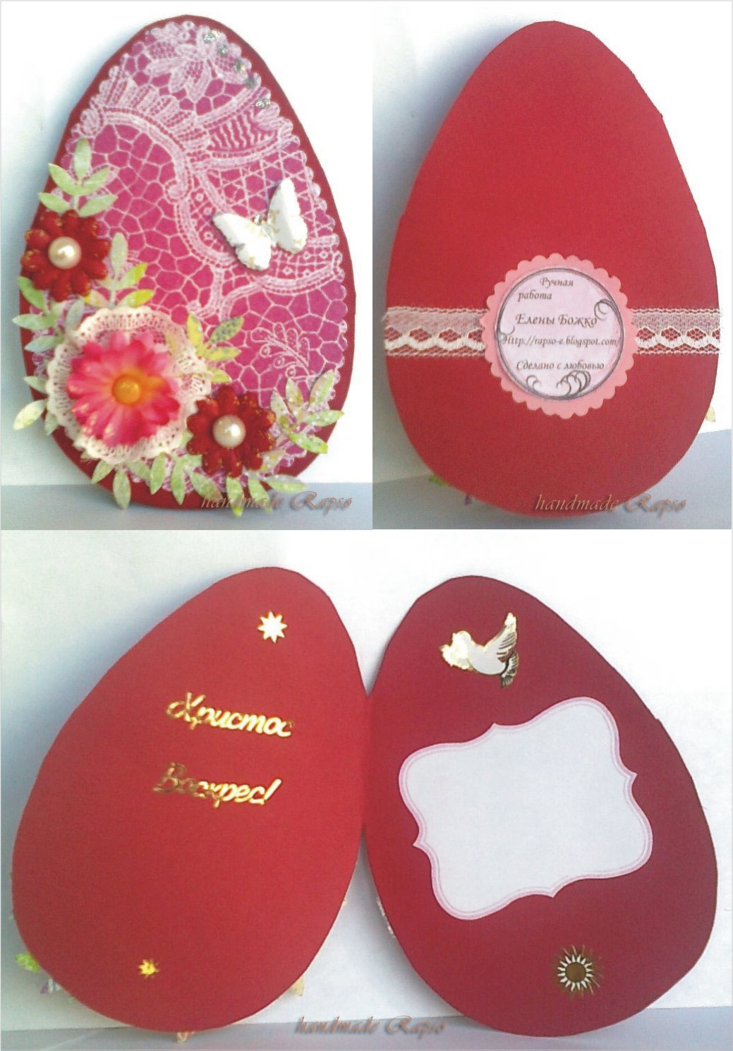 Пасхальные открытки в виде яйца 67