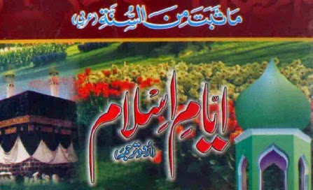 http://books.google.com.pk/books?id=vu49BQAAQBAJ&lpg=PP1&pg=PP1#v=onepage&q&f=false